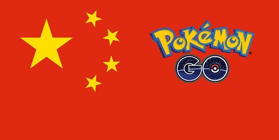 Pokémon Go tiene una copia china y da mucho miedo