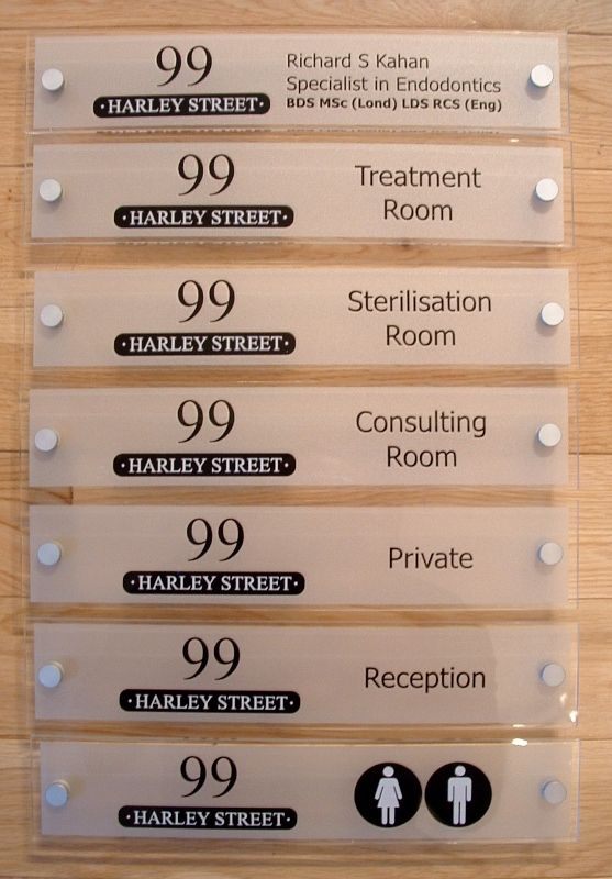 door signs medical office door signs with logos