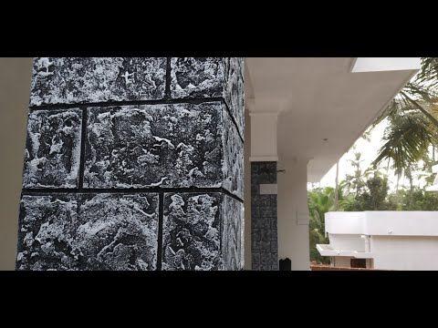 Anntech Texture Cement Pillars Texture Design Pillar Design Painting Pillar Design Wall Texture Design Texture Design
