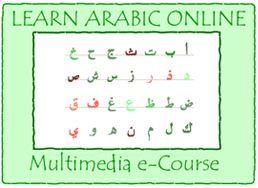 Kalamullah.Com   Learning Arabic