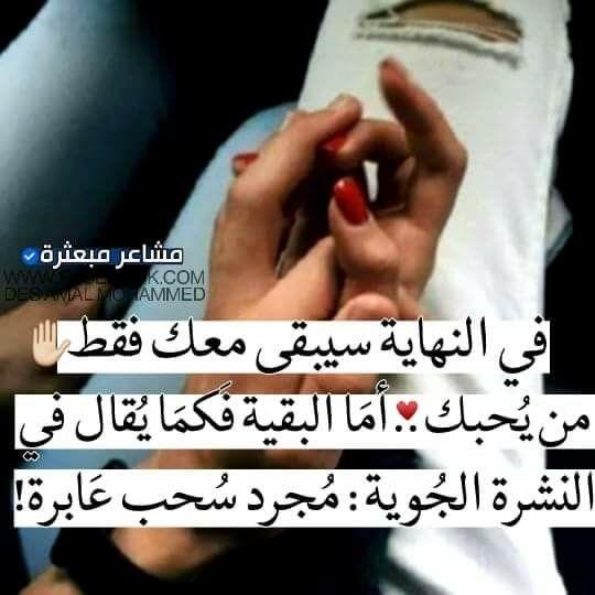 ربنا يخليك ليا ياحبيبي هيما حلال قلبي Baby Photos Qoutes Pics