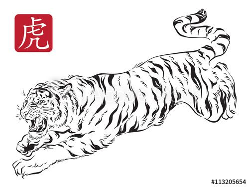Vector Illustration Of Jumping Tiger In Traditional Asian Ink Calligraphy Style Black And Whit Traditional Tiger Tattoo Tiger Tattoo Design White Tiger Tattoo
