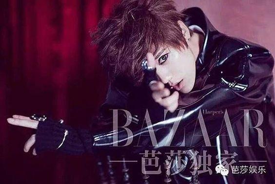 Luhan for BAZAAR Magazine