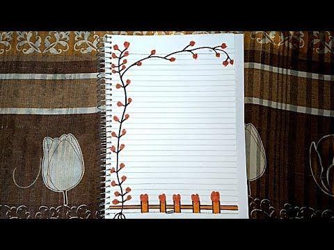 تعليم الرسم كيف ترسم منظر طبيعي بسيط رسم رصا Disney Art Drawings Art Drawings Simple Art Drawings Beautiful