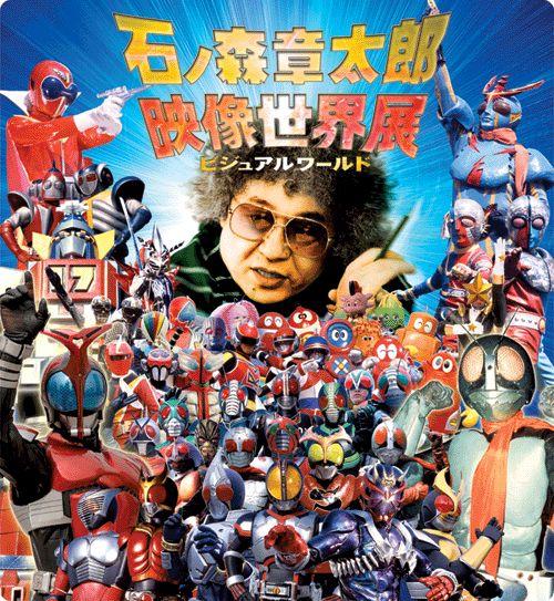 http://mangakan.weblogs.jp/photos/uncategorized/photo_9.gifからの画像
