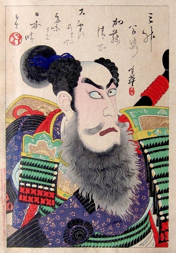 Toshihide_Ichikawa_Danjuro_IX_as_Kato_Kiyomasa
