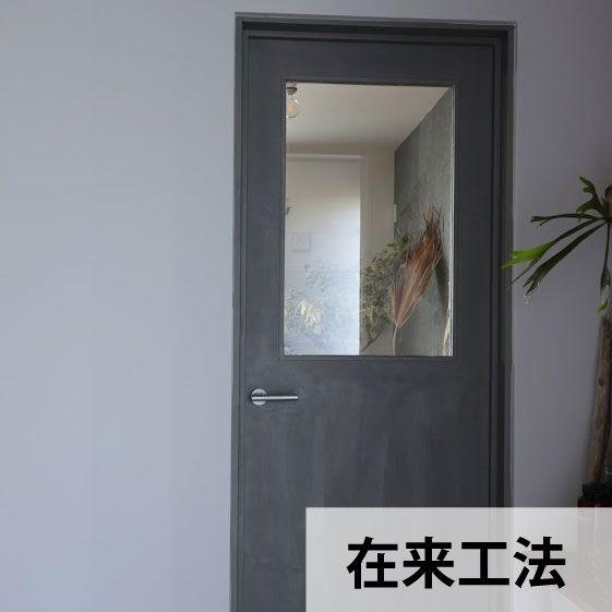 ユニットドア ガラスドア Wd1 シナ 無塗装品 在来用 ガラスドア ドア