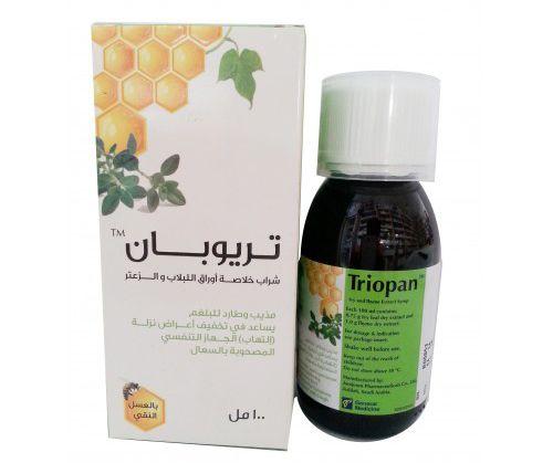 تريوبان شراب مذيب وطارد للبلغم ومهدئ للسعال Triopan Syrup Shampoo Bottle Bottle Shampoo