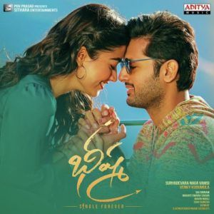 Naa Songs Latest 29 Telugu Hindi English Private Naa Songs Pagalworld Songs Download Bollywood Movie Songs Songs Free Hd Movies Online