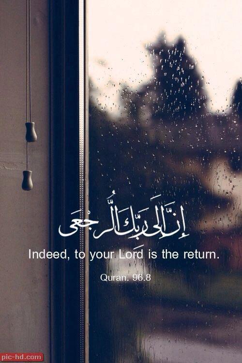 صور ايات قرانيه تصميمات مكتوب عليها آيات قرآنية خلفيات اسلامية للموبايل Quran Quotes Quran Quotes Love Quran