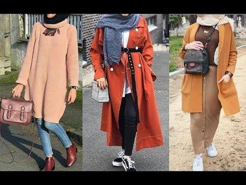 تنسيق ملابس محجبات للشتاء 2019 Winter Hijab Lookbook Hijab Fashionista Clothes Fashion