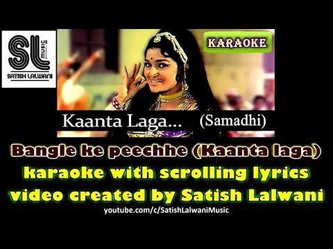 Kaanta Laga Bangle Ke Peechhe Samadhi Songs Asha Parekh Lata Mangeshkar Hits Youtube Lata Mangeshkar Love Songs Hindi Songs