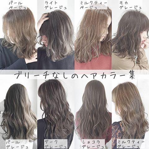 河原一平 Ippei Kawahara Instagram写真と動画 2020 髪