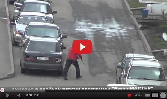 Axe Ends Parking Lot Fight From Russia