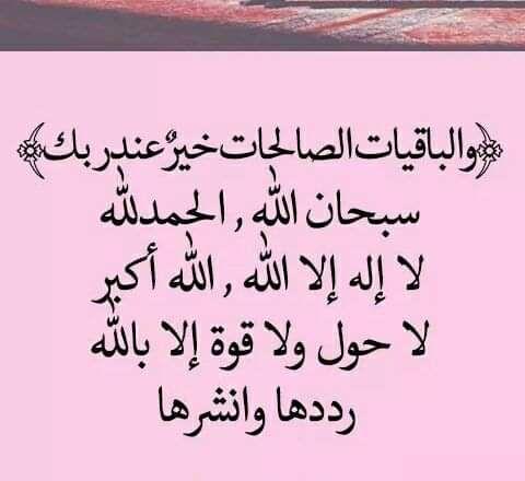 Pin By Ummohamed On اسماء الله الحسنى Quran Tilawat Quran Prayers