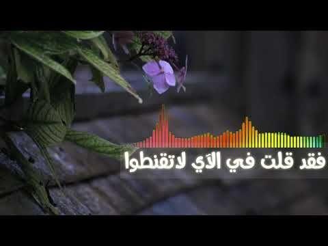أنشودة سأقبل ياخالقي من جديد للمبدع إسلام صبحي Youtube Eid Ul Adha Lockscreen Pandora Screenshot