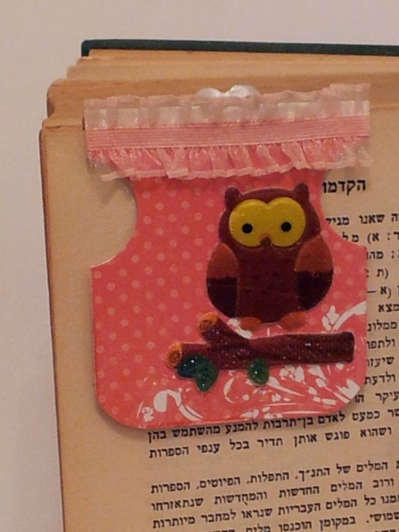 pink hoot bookmark
