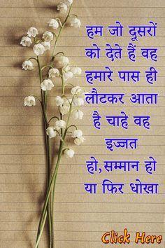 Happy Zindagi Quotes Hindi Happy Zindagi Quotes Hindi In 2020 Zindagi Quotes Good Morning God Quotes Motivational Picture Quotes