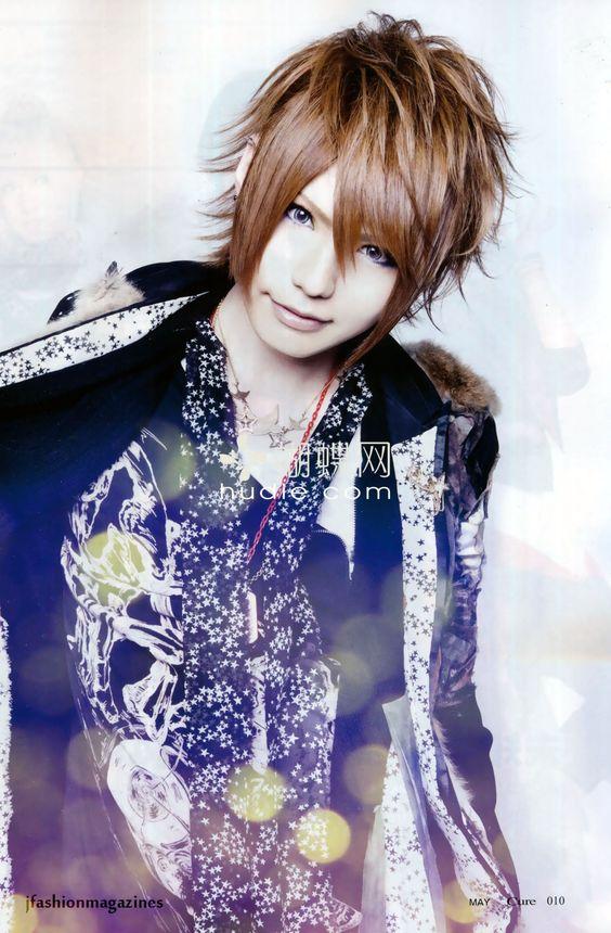 unite japanese band -