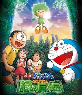 Xem Phim Nobita Và Truyền Thuyết Thần Rừng - Doraemon Nobita and the Green Giant Legend