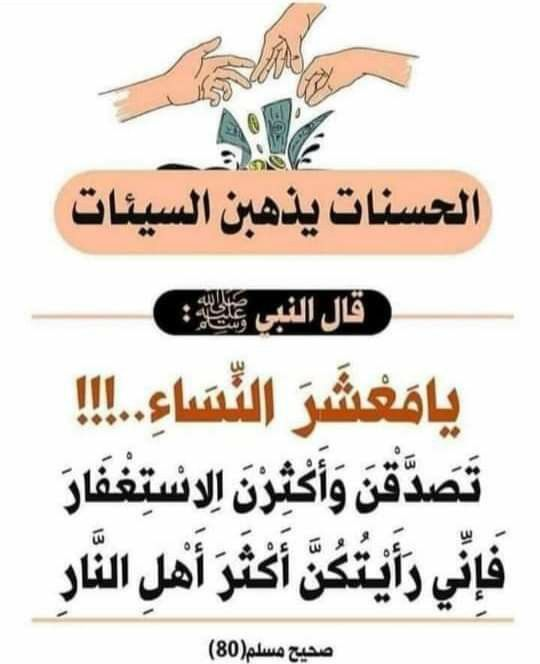 Pin By The Noble Quran On I Love Allah Quran Islam The Prophet Miracles Hadith Heaven Prophets Faith Prayer Dua حكم وعبر احاديث الله اسلام قرآن دعاء Islam Facts Ex Quotes Quran