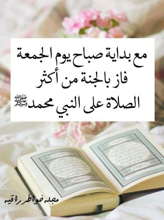 اللهم صلي على الحبيب المصطفى Eyeshadow Beauty