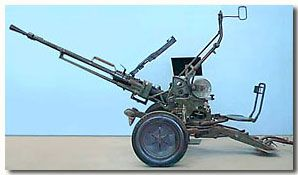 14 5 mm machine gun