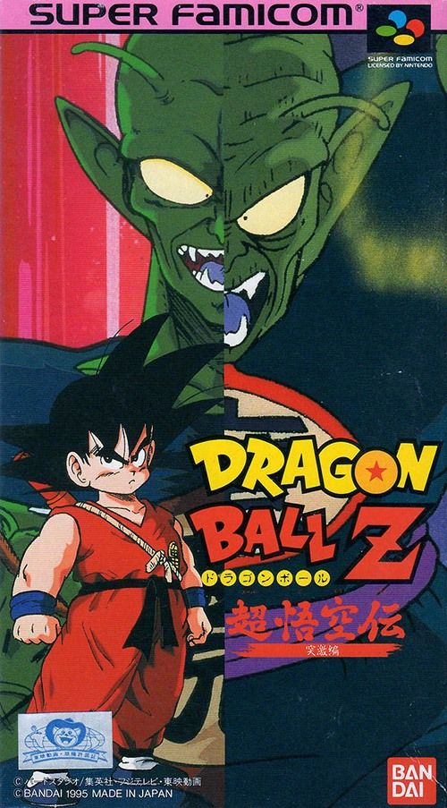 Play Dragon Ball Z Super Gokūden Totsugeki Hen Online Free Snes Super Nintendo Retro Gaming Art Dragon Ball Dragon Ball Z