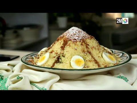 شهيوة مع شميشة كسكسي مدفون باللحم Youtube Couscous Egyptian Food Food Breakfast