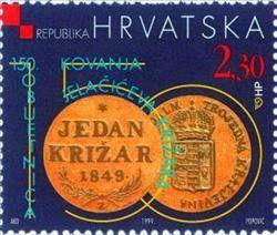 Sello: 150th ANNIVERSARY OF THE MINTING OF THE JELACIC KREUTZERAND (Croacia) (Anniversaries of Croatian Money) Mi:HR 506,Cro:HR 328