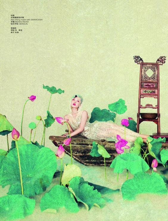 Du Juan by Sun Jun (8):
