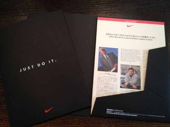 Pinterest the world s catalog of ideas for Nike brochure design