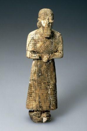 An Assyrian Worshipper, ca. 700 B.C.E.,  Cincinnati Art Museum, OH,  1955.70   (Photo: Museum Website)