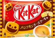 "Kit Kat Pumpkin ""Cheezecake"", Japan 2011"