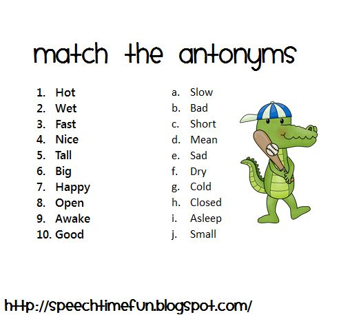 What are different words for fun and exciting?
