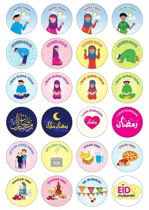 Found On Bing From Www Pinterest Com Ramadan Kids Islamic Kids Activities Printable Stickers