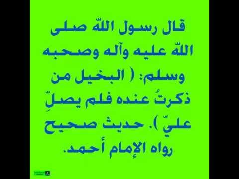حالة للواتس أب أحاديث نبوية قصيرة Arabic Calligraphy Calligraphy