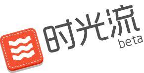 http://shiguangliu.com/