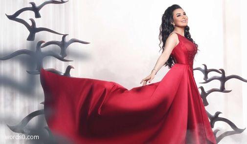كلمات اغنية اعشقك شهد برمدا كلمات Formal Dresses Long Formal Dresses Dresses