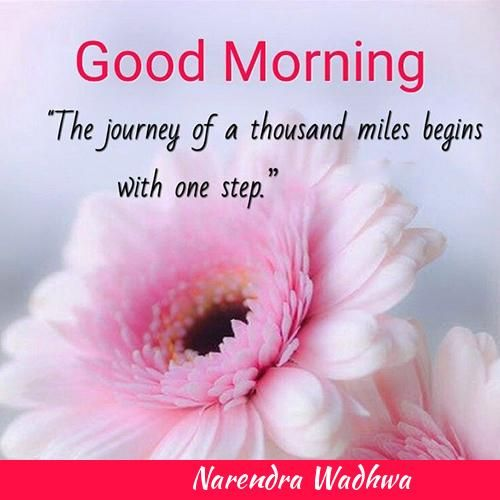 Good Morning Quotes In English With Name Good Morning Quotes Good Morning Wishes Quotes Good Morning Picture Messages