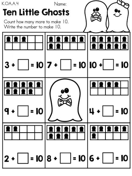 math worksheet : halloween kindergarten math worksheets  halloween math math  : Halloween Math Worksheets Kindergarten