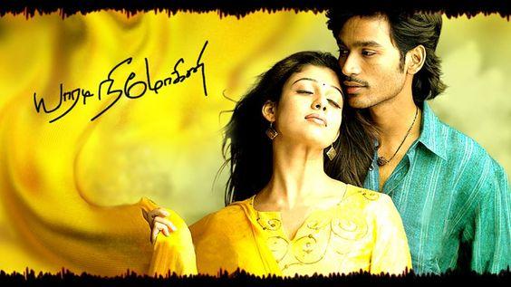 hindi dubbed movies of dhanush - phir aaya deewana poster