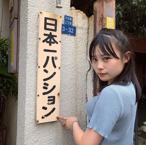 緋 杏 村川