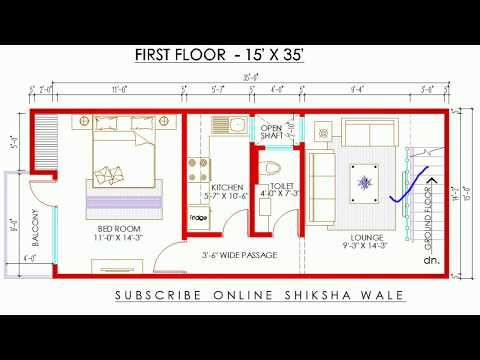 15 X 30 House Plan With Car Parking Party Hall Full Explanation About Drawing Youtube House Plans How To Plan Party Hall