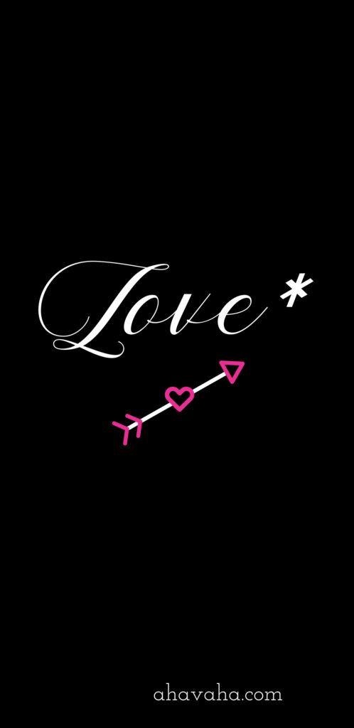 Ahavah Free Christian Wallpaper Love Wallpaper Heart Wallpaper