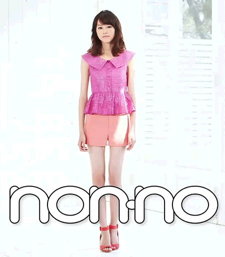 桐谷美玲 (Mirei Kiritani): non-no - May 2014  TV Ad