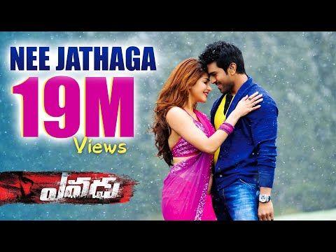 Nee Jathaga Full Hd Song From Yevadu Ram Charan Allu Arjun Shruti Haasan Kajal Aggarwal Youtube In 2020 Songs Full Hd Youtube