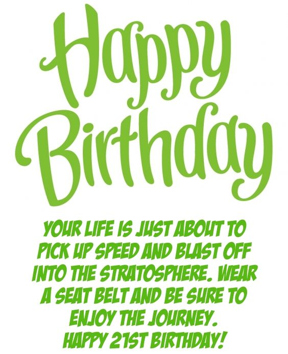 Funny 21 Birthday Wishes And