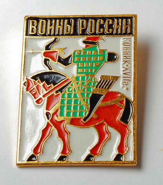 Vintage pin Russian soldier horseman of 17 century  by SkyLynx, $5.00