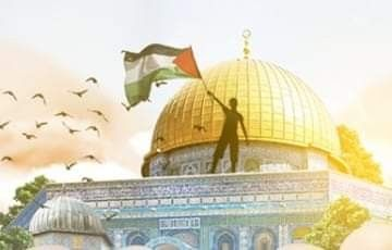 صباح القدس عاصمة فلسطين الأبدية اللهم نصرا مؤزرا على بني صهيون تدك به مضاجع ذلهم وخزيهم بما كانوا يعملون Taj Mahal Landmarks Travel